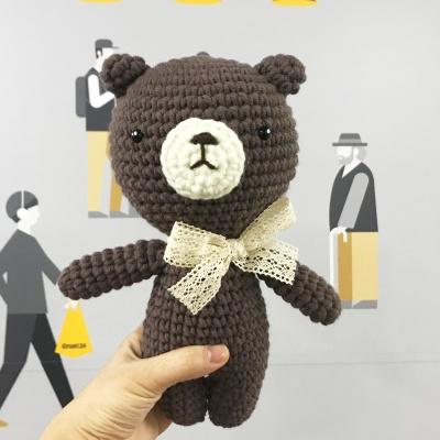 [DIY]꼬미 코튼 Big