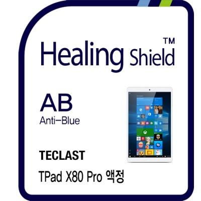 태클라스트 TPad X80 Pro 블루라이트차단필름 전면1매