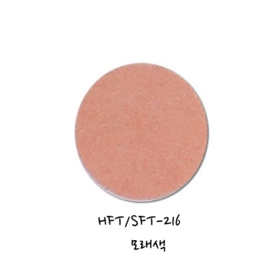 [현진아트] HFT휄트지30X45 (216모래색) [장/1]  114571