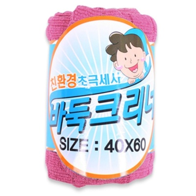 (set)극세사 바둑크리너 롤1P 핑크(40x60) 10개