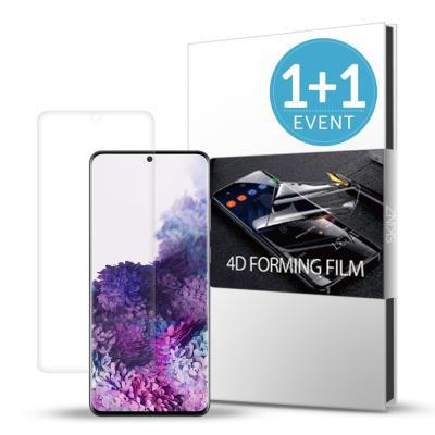 스킨즈 갤럭시S20 4D 포밍 풀커버 액정보호 필름 2매