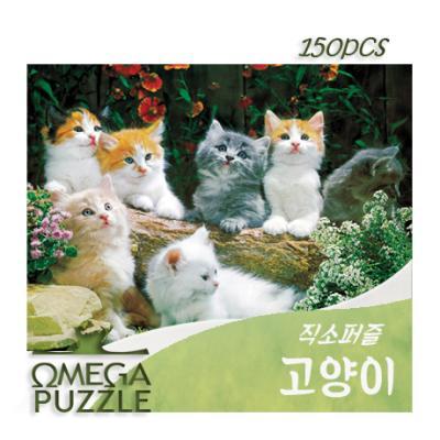 [오메가퍼즐] 150pcs 직소퍼즐 고양이 102