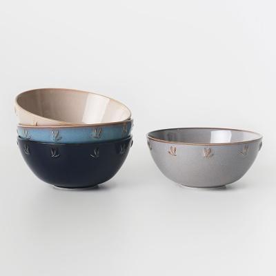 로얄 헤리티지 바체 대접 국그릇