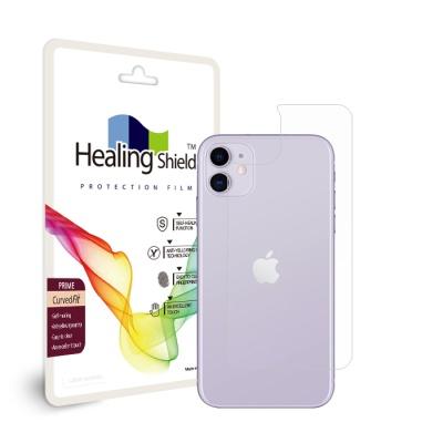 아이폰11 프라임 고광택 보호필름 후면2매(케이스형)