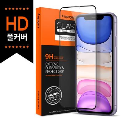슈피겐 아이폰11 풀커버 강화유리필름 FC HD (XR호환)