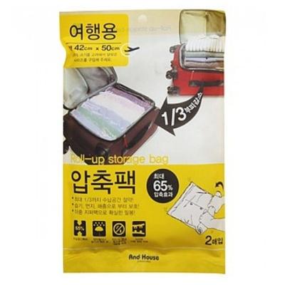 앤하우스 여행용압축팩 2P 의류압축팩 특수비닐 위생