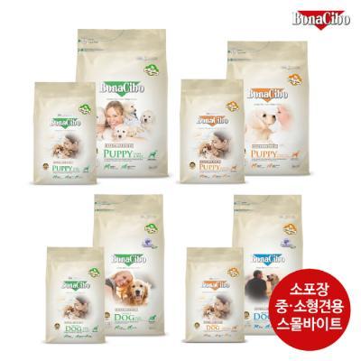 보나시보 스몰바이트 퍼피 2종 _소포장(1.2kg)