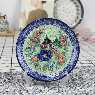 폴란드그릇 아티스티나 원형 접시 16cm 유니캇u4127