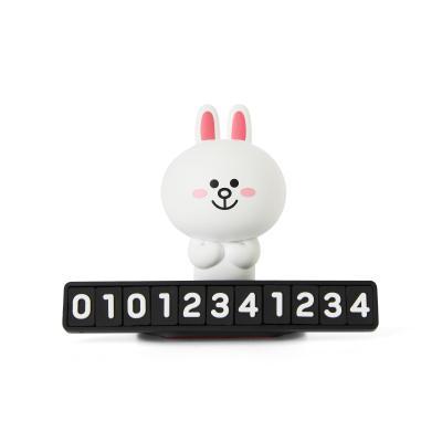 [라인프렌즈] 코니 차량용 피규어 번호 안내판