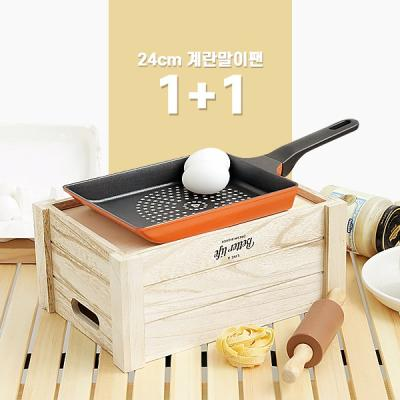 주방 코팅 계란말이팬 24cm 1+1