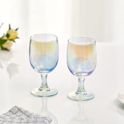 홀로그램 오로라 고블렛잔 330ml 2P 홈카페유리컵