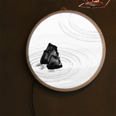 no561-LED액자25R_물결수묵화
