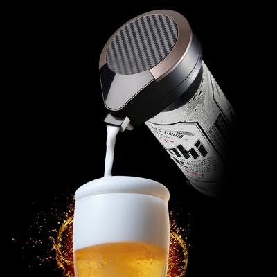 포켓 맥주거품기 비어라떼 LMT-BB100