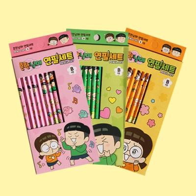 흔한남매 연필 8본세트 (랜덤발송)