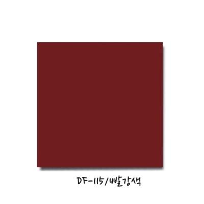 [현진아트] DF양면칼라폼보드 5T (DF-115빨강색) 6X9 [장/1]  114506