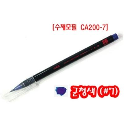 [아카시아] 아카시아붓펜CA200-07(파랑색) [개/1] 244762