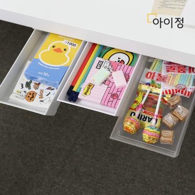 [2+1] 아이정 붙여서랍 접착식서랍 미니서랍 틈새수납-투명+그레이:라벤더블루