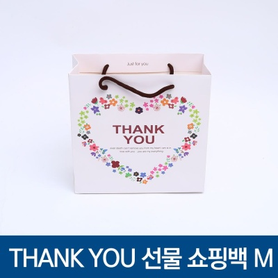THANK YOU 손잡이 선물 쇼핑백 중