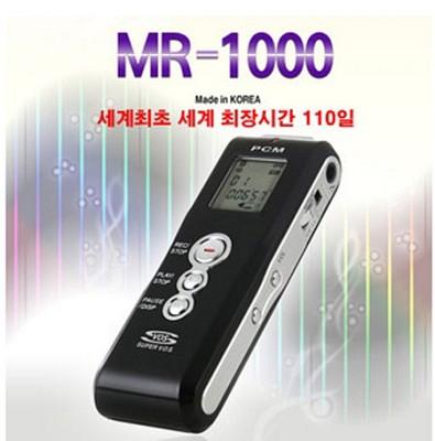 보이스레코더/녹음기MR-1000(4GB)