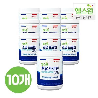 [헬스원] 초유프로틴365 280g x10개