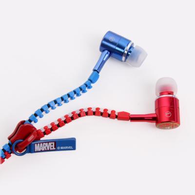 마블 캡틴아메리카 꼬임방지 유선 지퍼 이어폰