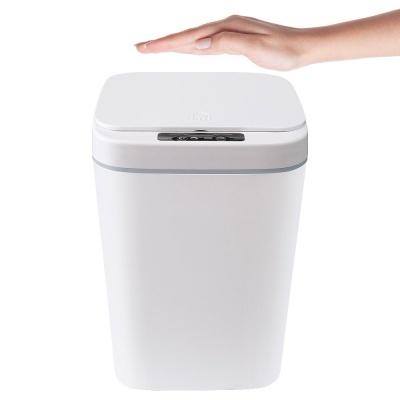 [에코너] 자동센서 쓰레기통 W1 20L