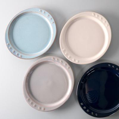 바체 타원 접시 소 4color
