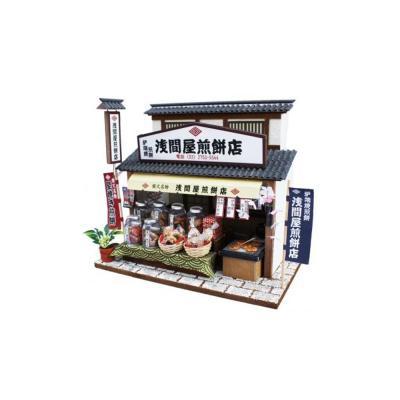 시바마타의 센베가게