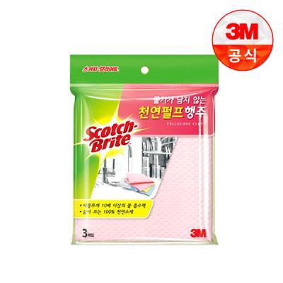 [3M]천연펄프행주(3매입)