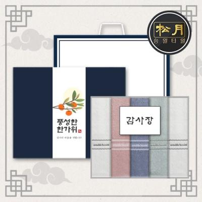 송월 추석선물세트 AB 인디 세면타월 5매세트