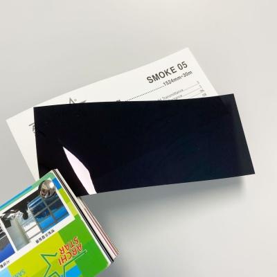 아키스타 쏠라필름 SMOKE05 연한검정 1524mm x 1M