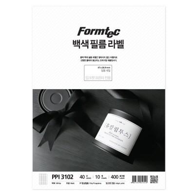 잉크젯 백색 필름 라벨(PPI-3102)