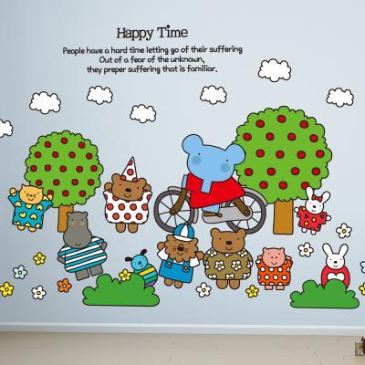Kids D.I.Y Sticker_엘리 사과나무와 숲속의 친구들