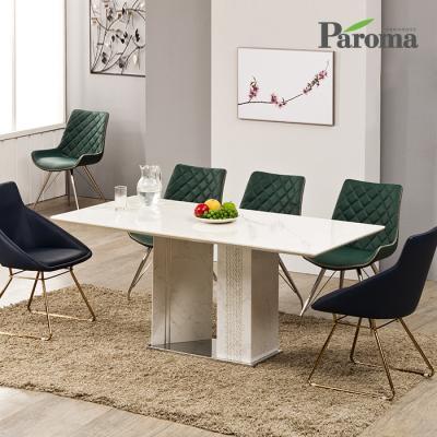 파로마 리사따 4인용 천연대리석 식탁세트 A26