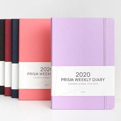 2020 프리즘 위클리 다이어리 (주간/날짜형/25절)
