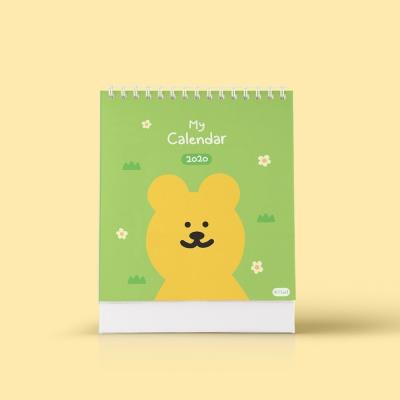 [한톨상점][100개 한정]2020 캘린더