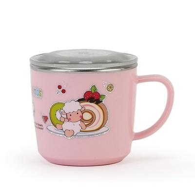 해피램 유아 스텐 머그컵(소-핑크)