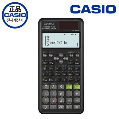 카시오 공학용 계산기 FX-991ES PLUS-2