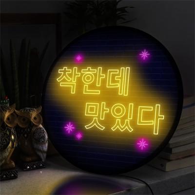 nh156-LED액자45R_맛있는표현