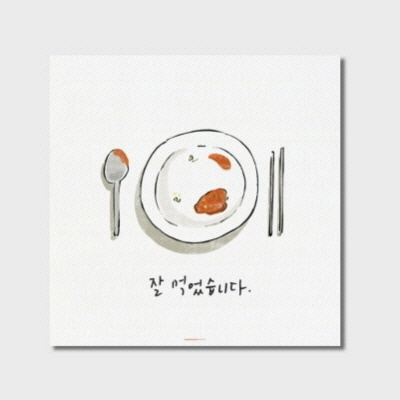 라미나 포터블테이블   드로잉메리에디션 art no.003