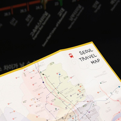Seoul Travel Pocket Map - 더하기 서울지도