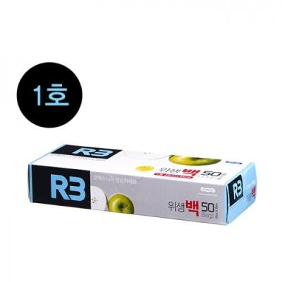 [코멕스산업] (R3) 위생백 1호 (50매) 402319