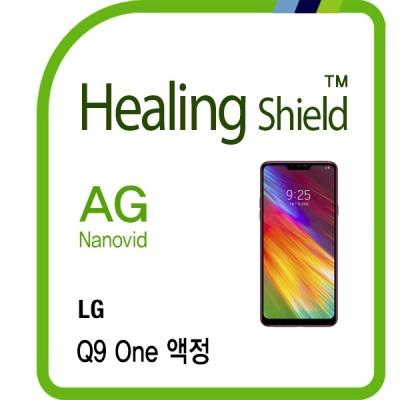 LG Q9 원 지문방지 액정보호필름 2매(HS1768454)