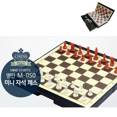 명인 접이식 자석 체스 보드게임