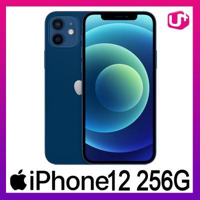 [LGT선택약정/번호이동] 아이폰12 256G [제휴혜택]