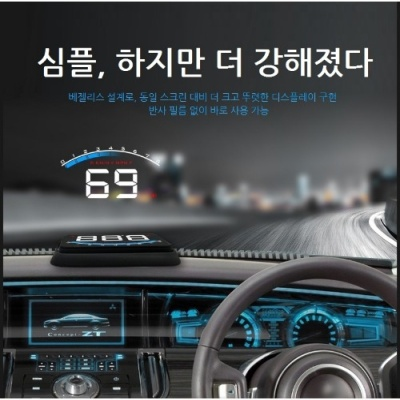 ARA 차량용 HUD 헤드업디스플레이 M6 자동차 OBD2타입 네비게이션