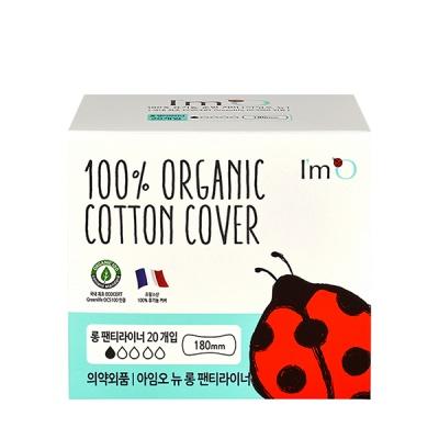 아임오 프랑스산 100% 유기농 팬티라이너 롱(20p)