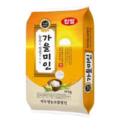 [2021년햅쌀] GAP인증 호남평야 찹쌀 10kg