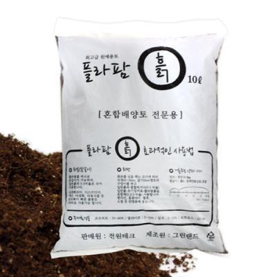 플라팜 원예 흙 10L 혼합배양토 분갈이흙 비료 화분