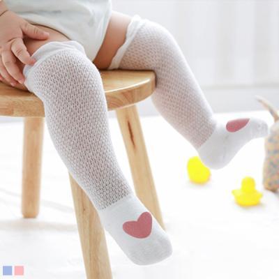 썸머 매쉬 아기양말 3종세트(0-3세) 203864